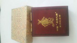 Silk Road Commemorative Gold Coin 1/3 Oz 1995 Rare China Wooden Box photo