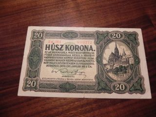 Hungary - 20 Korona 1920 P 61 Europe Banknote photo