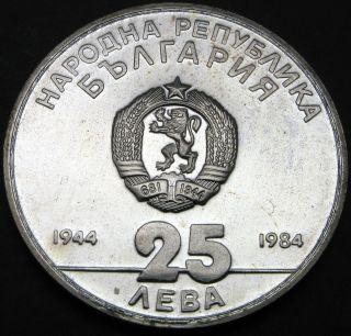 Bulgaria 25 Leva Nd (1984) Proof - Silver - Socialism In Bulgaria - 2157 猫 photo