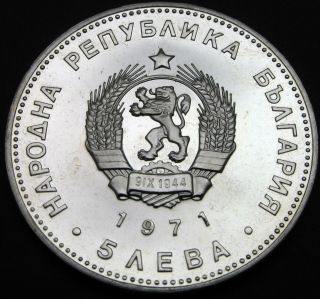 Bulgaria 5 Leva 1971 Proof - Silver - Georgi S.  Rakovski - 2171 猫 photo