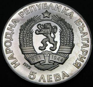 Bulgaria 5 Leva 1972 Proof - Silver - Paisi Hilendarski - 2172 猫 photo