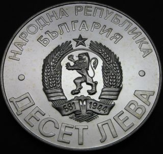 Bulgaria 10 Leva Nd (1978) Proof - Silver - Liberation From The Turks - 2167 猫 photo