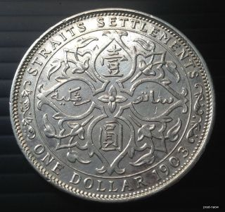 No.  4_verry Rare & Coin Straits Settlements 1$ One Dollar 1903 photo