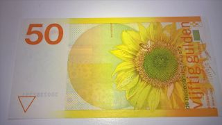 50 Gulden 1982 Unc - photo