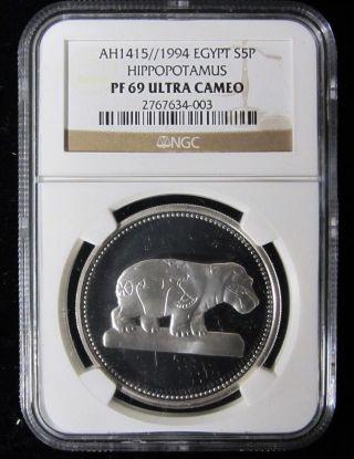 Ah1415//1994 Egypt S5p Hippopotamus - Ngc Pf69 Ultra Cameo photo