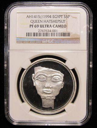 Ah1415//1994 Egypt S5p Queen Hatshepsut - Ngc Pf69 Ultra Cameo photo