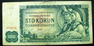 100 Korun 1961 Czechoslovakia Banknote photo