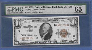 1929 $10 Frbn ♚♚ Chicago ♚♚ Pmg Gem Unc 65 Epq photo