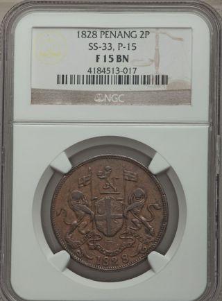 1828 Malay Peninsula Penang 2 Pice Cents Ngc F 15 Sole Coin Graded By Ngc Malaya photo