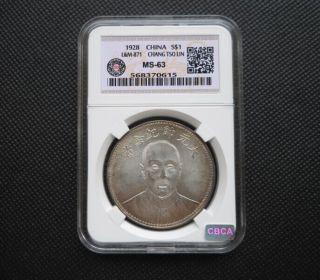 1928 China Chang Tso Lin Silver Dollar Coin (l&m - 871) photo