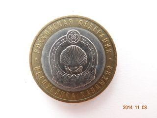 10 Roubles 2009 The Republic Of Kalmykia Kalmykiya Russia Bi - Metallic Rare Coin photo
