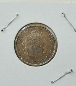 Puerto Rico 1895 20 Centavos Coin photo