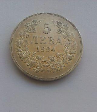 Bulgaria Bulgarian 5 Leva 1894.  900 Silver Coin 25grams.  Circulated Ungraded photo