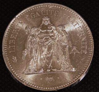 France 1976 50 Francs Silver Dollar Size Coin photo