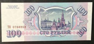 Russian Federation 1993,  Bank Rossii 100 Rubeli P.  254 Unc Us photo