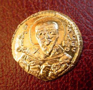 St.  Vasilios Solid 22Κ Gold Vasilopita Coin Year ' S Cake Φλουρί Βασιλόπιτας photo