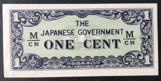 Malaya,  1942 Japan Ww2 - Jim Note 1 Cents P.  M1b Aunc Us photo