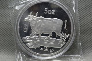 99.  99 Chinese Traditional Zodiac Cow 5oz Silver Medal Of A6 photo