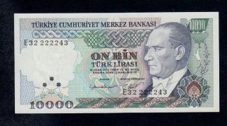 Turkey 10000 Lira (1982) E32 Pick 199 Unc -.  Banknote. photo