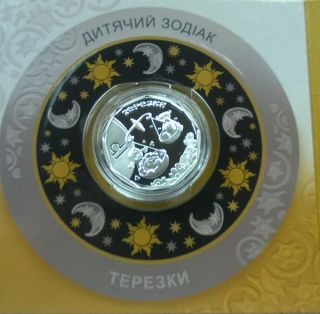 Ukraine 2014 2 Hryvnias Libra Proof Silver Coin In Blister photo