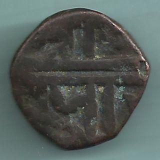 Maratha Kingdom - Chatrapati Shivaji - One Paisa - Rare Coin photo