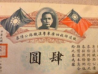 China 2.  5 Long - Term Finance Loan,  10 Dollars Bond 1928 photo