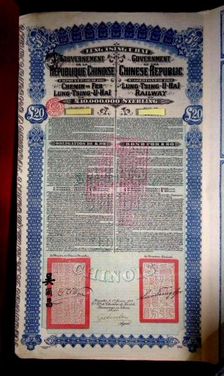Government Of The Chinese Republic 5 Gold Loan 1913 Lung - Tsing - U - Hai Railway photo