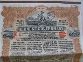 1913 China Bond Chinese Government 5 Reorganisation Gold Loan £20 Chinois photo