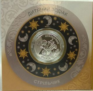 Ukraine 2014 2 Hryvnias Sagittarius (little Archer) Proof Silver Coin In Blister photo