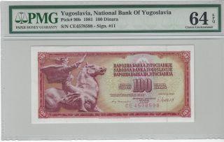 National Bank Of Yugoslavia 1981 100 Dinara Note P - 90b Pmg 64 Epq photo
