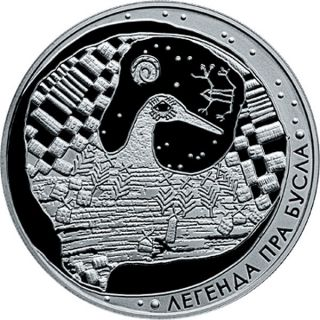 Belarus 2007 20 Rubles The Legend Of The Stork Proof Silver Coin photo