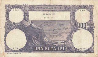 Romania 100 Lei 12 Aprilie 1913 - Rare photo