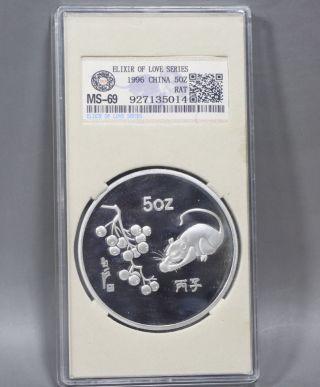 99.  99 China Traditional Zodiac Rat 5oz Silver/huahaoyueyuan Medal/a11 photo