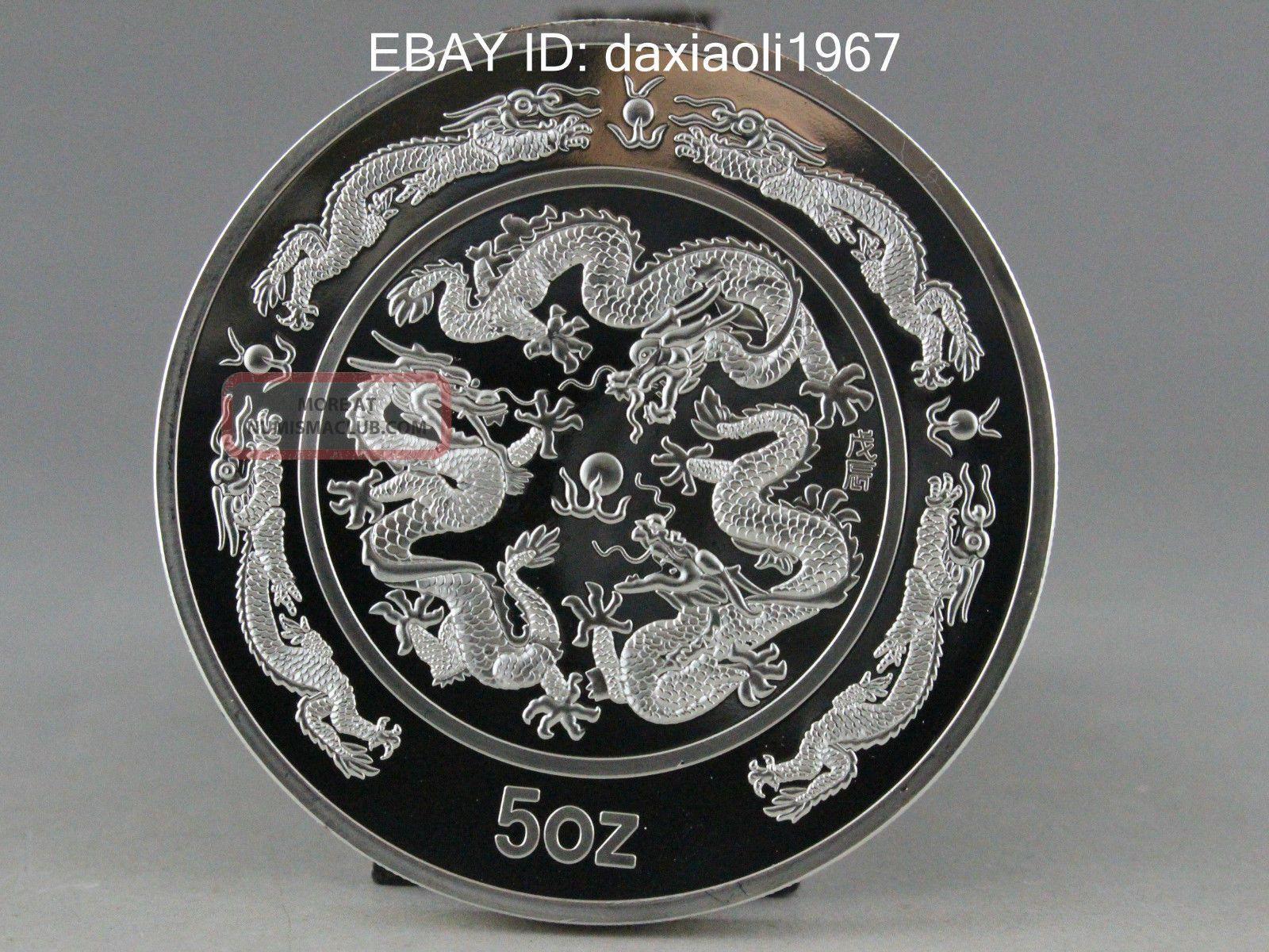 99  99 Chinese 1988 Year Traditional Zodiac Dragon 5oz