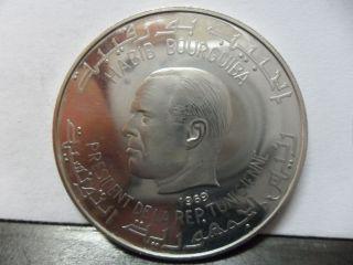 Tunisia - 1 Dinar 1969 (proof Silver) photo
