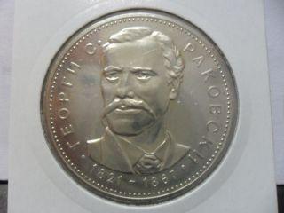 Bulgaria - 5 Leva 1971 (proof Silver) photo
