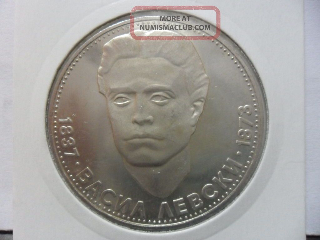 Bulgaria - 5 Leva 1973 (proof Silver) Europe photo