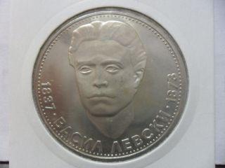 Bulgaria - 5 Leva 1973 (proof Silver) photo