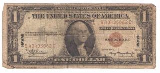 1935 A $1 One Dollar Hawaii Wwii Silver Certificate Note Brown Seal Bill Pm199 photo