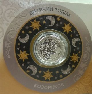 Ukraine 2015 2 Hryvnias Capricorn (little Goat) Proof Silver Coin photo