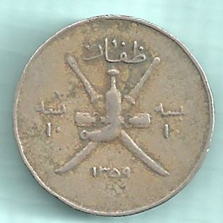 Muscat And Oman - Ah1359 - Sa ' Id Bin Taimur - Ten Baisa - Rarest Date Coin photo