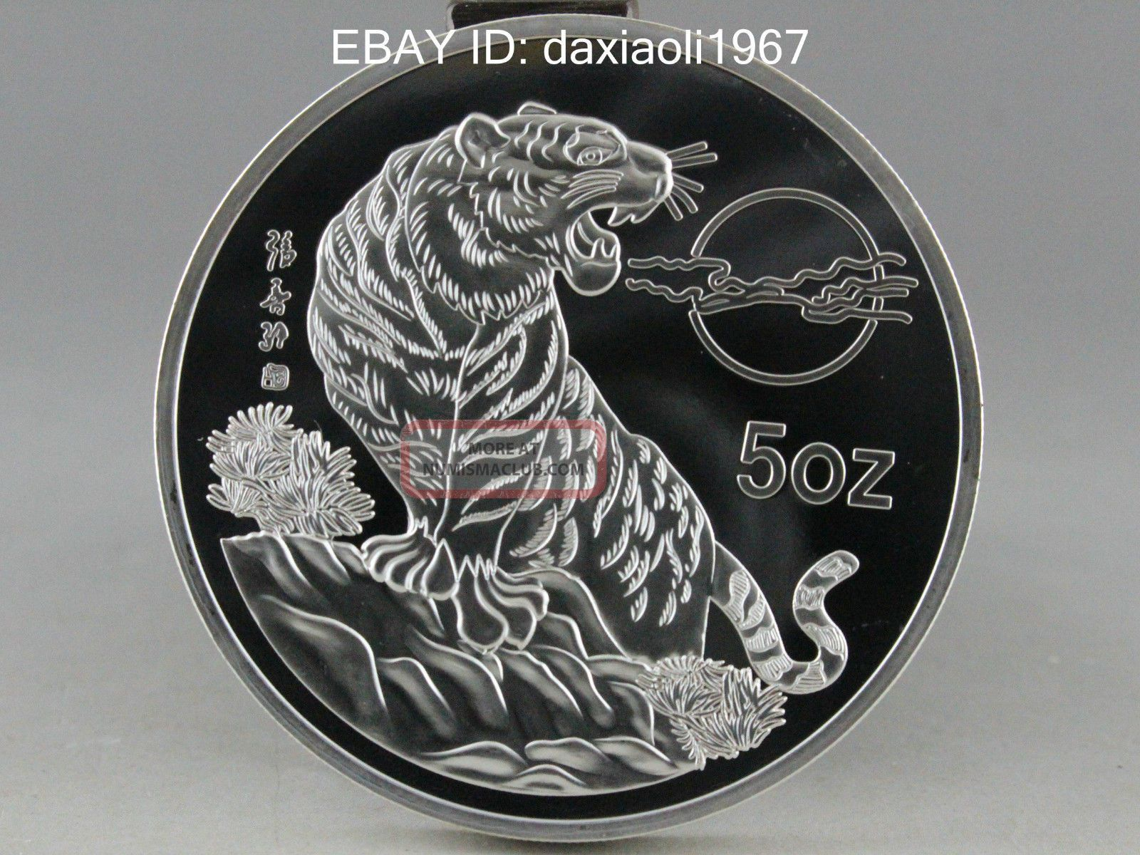 99  99 Chinese 1998 Year Traditional Zodiac Tiger 5oz Silver