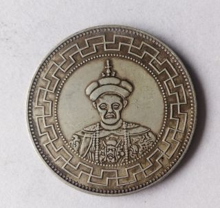 China Silver Empire Guang Yuan Dao Nian Silver Dragon Silver Dragon Coin photo