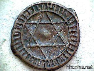 Morocco Ah 1288 4 Falus,  Seal Of Solomon,  Bronze photo