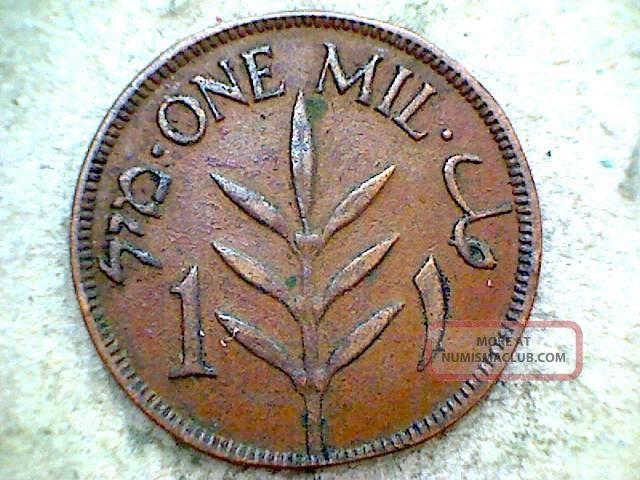 Palestine 1927 One Mil Bronze Coin F