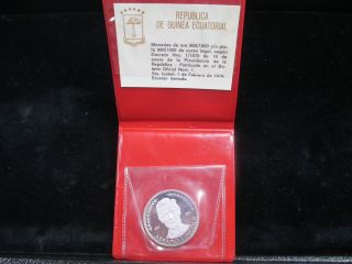 Ecuatorial Guinea 1970 Proof Silver 75 Pesetas - Lincoln - - Nr photo