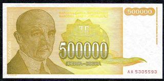 Yugoslavia 1994 - 500 000 Dinars - Paper Money Unc photo