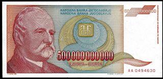 Yugoslavia 1993 - 500 Billion Dinars - Paper Money Unc photo