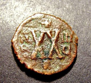 Phocas,  Emperor & Empress In City Of God,  Antioch,  2x Byzantine Half - Follis Coin photo