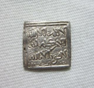 Islamic,  Almohads,  Anonymous Silver Dirham,  C.  11th Century.  Tlemcen.  Sharp photo
